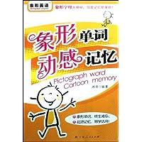 http://ec4.images-amazon.com/images/I/51vOvUFRxyL._AA200_.jpg