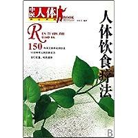 http://ec4.images-amazon.com/images/I/51vQ3j1fCQL._AA200_.jpg