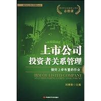 http://ec4.images-amazon.com/images/I/51vQ9ENZ2bL._AA200_.jpg