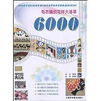 http://ec4.images-amazon.com/images/I/51vRZKx6GmL._AA200_.jpg