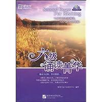 http://ec4.images-amazon.com/images/I/51vSIv9U1qL._AA200_.jpg