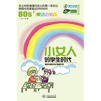 http://ec4.images-amazon.com/images/I/51vST6fRu9L._AA200_.jpg