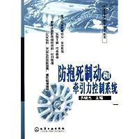 http://ec4.images-amazon.com/images/I/51vSv4XGr4L._AA200_.jpg