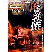 http://ec4.images-amazon.com/images/I/51vTN-9lwHL._AA200_.jpg