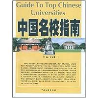 http://ec4.images-amazon.com/images/I/51vTWceH%2B6L._AA200_.jpg