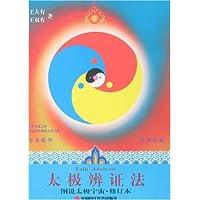 http://ec4.images-amazon.com/images/I/51vTtkgZFFL._AA200_.jpg
