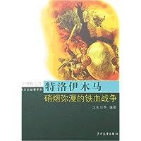 http://ec4.images-amazon.com/images/I/51vU7-xukwL._AA200_.jpg