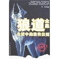 http://ec4.images-amazon.com/images/I/51vUGPutOjL._AA200_.jpg