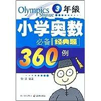 http://ec4.images-amazon.com/images/I/51vUffUogQL._AA200_.jpg