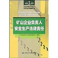 http://ec4.images-amazon.com/images/I/51vUh8IRpmL._AA200_.jpg