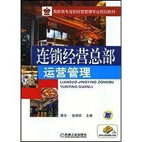 http://ec4.images-amazon.com/images/I/51vUqp0KMzL._AA200_.jpg