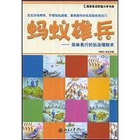 http://ec4.images-amazon.com/images/I/51vV1TU8b-L._AA200_.jpg
