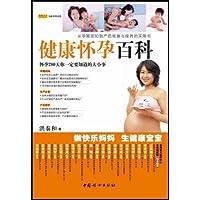 http://ec4.images-amazon.com/images/I/51vV3jJtnwL._AA200_.jpg