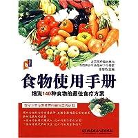 http://ec4.images-amazon.com/images/I/51vV6lt3tDL._AA200_.jpg