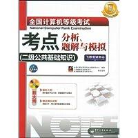 http://ec4.images-amazon.com/images/I/51vV76TnKRL._AA200_.jpg