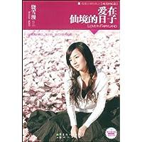 http://ec4.images-amazon.com/images/I/51vVJdjwniL._AA200_.jpg