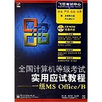 http://ec4.images-amazon.com/images/I/51vVPtT6e%2BL._AA200_.jpg