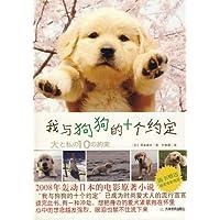 http://ec4.images-amazon.com/images/I/51vWFVBDNxL._AA200_.jpg