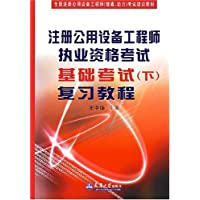 http://ec4.images-amazon.com/images/I/51vWYfAe4RL._AA200_.jpg