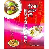 http://ec4.images-amazon.com/images/I/51vWs96FqLL._AA200_.jpg