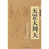 http://ec4.images-amazon.com/images/I/51vXQqzlDmL._AA200_.jpg