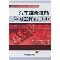 http://ec4.images-amazon.com/images/I/51vXmURb1iL._AA200_.jpg