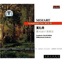 莫扎特:第40,41交响曲