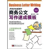 http://ec4.images-amazon.com/images/I/51vYUTqPpcL._AA200_.jpg
