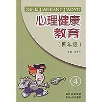 http://ec4.images-amazon.com/images/I/51vaBOhrV-L._AA200_.jpg