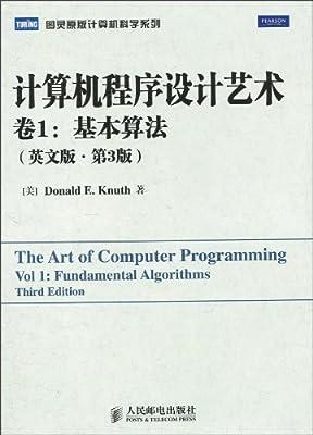 计算机程序设计艺术•卷1:基本算法.pdf