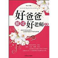 http://ec4.images-amazon.com/images/I/51vaovbYsBL._AA200_.jpg