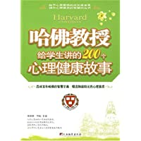 http://ec4.images-amazon.com/images/I/51vb6ucEmpL._AA200_.jpg