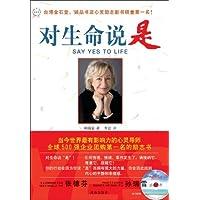http://ec4.images-amazon.com/images/I/51vbbV9Q8qL._AA200_.jpg