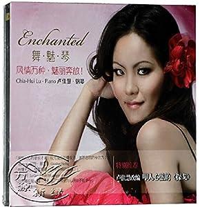 卢佳慧钢琴 舞魅琴(卡门)古典音乐浪漫钢琴曲发烧碟 1cd