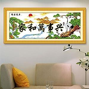 悟客/wuke精准印花十字绣家和万事兴鹤寿延年米最新款