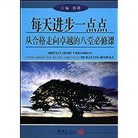 http://ec4.images-amazon.com/images/I/51vcLZbpI9L._AA200_.jpg