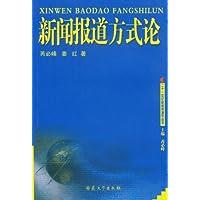 http://ec4.images-amazon.com/images/I/51vcZ4KTroL._AA200_.jpg