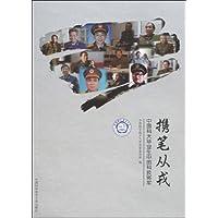 http://ec4.images-amazon.com/images/I/51vd4-fId2L._AA200_.jpg