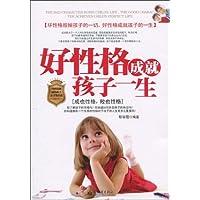 http://ec4.images-amazon.com/images/I/51vd8Nf1TML._AA200_.jpg