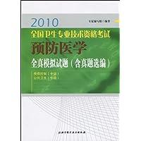 http://ec4.images-amazon.com/images/I/51vdbivzgWL._AA200_.jpg