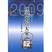 http://ec4.images-amazon.com/images/I/51veQbJEznL._AA200_.jpg