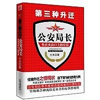 http://ec4.images-amazon.com/images/I/51veex02zLL._AA200_.jpg