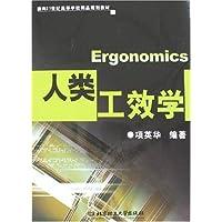 http://ec4.images-amazon.com/images/I/51vekjtkCmL._AA200_.jpg