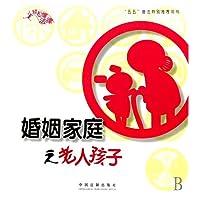 http://ec4.images-amazon.com/images/I/51vexoFjaEL._AA200_.jpg