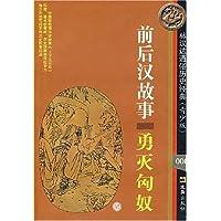 http://ec4.images-amazon.com/images/I/51vfTfqUg2L._AA200_.jpg