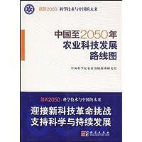 http://ec4.images-amazon.com/images/I/51vfVLEkz7L._AA200_.jpg