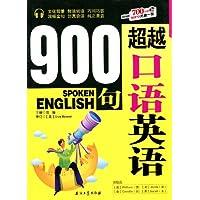 http://ec4.images-amazon.com/images/I/51vfpM1RbtL._AA200_.jpg