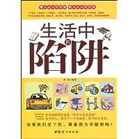 http://ec4.images-amazon.com/images/I/51vfresz9KL._AA200_.jpg