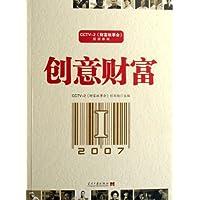 http://ec4.images-amazon.com/images/I/51vgMYYKSmL._AA200_.jpg