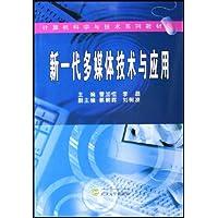 http://ec4.images-amazon.com/images/I/51vgPiS%2B4%2BL._AA200_.jpg